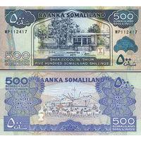 Сомалиленд  500 шиллингов  2011 год  UNC