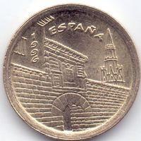 Испания, 5 песет 1996 года.  Риоха.