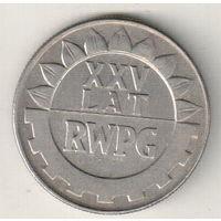 Польша 20 злотый 1974 25 лет Совету экономической взаимопомощи