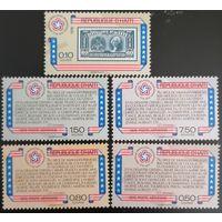 200-летие американской независимости. Декларация Независимости.