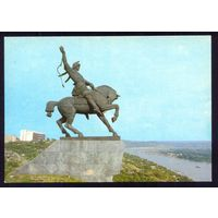 ДМПК СССР 1978 Уфа Салават Юлаев река лошадь