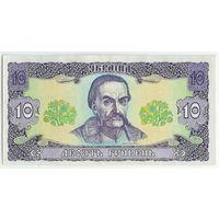 Украина, 10 гривен 1992 год.