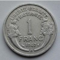 Франция 1 франк. 1947. В