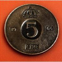 70-06 Швеция, 5 эре 1964 г.