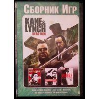 Игры Kane & Lynch (сборник)