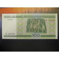 100 рублей ( выпуск 2000 ), серия яП, UNC