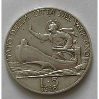 Ватикан, 5 Лир 1930 Pius XI Серебро (107)