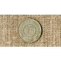 Гайана 25 центов 1986 //(ON)