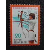Япония 1980 г. Спорт.