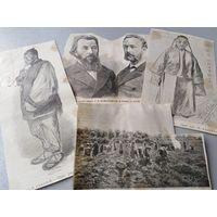 Старые вырезки из газет 1902 года