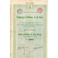 Трамваи Афин (Греция), сертификат акций, Брюссель, 1907 г. Не частый!
