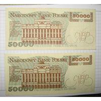 Польша 50 тыс. злотых 1989 г. хорошие, цена за одну