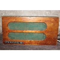 Радиоприёмник времён СССР, РЕКОРД 6, в деревянном корпусе, размер 24,5*12,5*6 см.