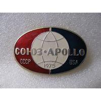 Значок. Союз (CCCР) - Apollo (USA) 1975