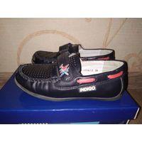 Туфли ботинки для мальчика, стелька 17.5 см