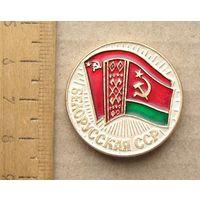 Значок Белорусская ССР