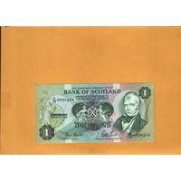 Шотландия 1 фунт 1988г. унс