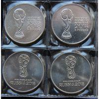 Футбол ЧМ 2018. Лот 2 монеты (первый и второй выпуски), на снимке 4 монеты.