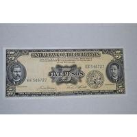 Филиппины 5 песоо бразца 1949 года AUNC p135e