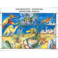 Грузия 1995 фауна Доисторические животные. Динозавры. М 143-151