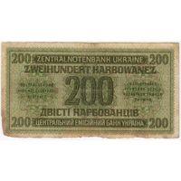 200 карбованцев 1942 г оккупация.. СЕРИЯ 1*6948937