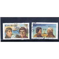 Кабо Верде. Ми-282,283. Альфонсо и Фернандес. Лансароте и Да Коста. Серия: португальские моряки.1952.