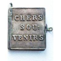 Старинный серебрянный памятный CHERS SOUVENIRS,на 4-х страничках.1912 год