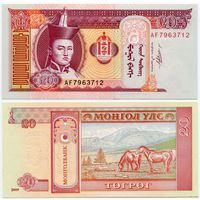 Монголия. 20 тугрик (образца 2009 года, P63e, UNC)