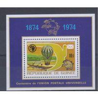 [98] Гвинея 1974. Авиация.Воздушный шар. БЛОК.