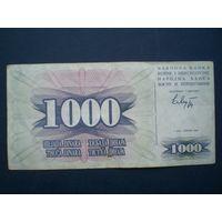 1000 динар 1992 г.