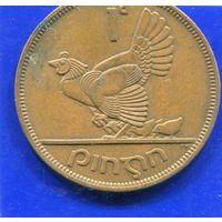 Ирландия 1 пенни 1963