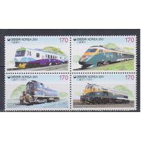 [825] Юж.Корея 2001.Поезда,локомотивы.