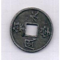 Монетка для фэн-шуя