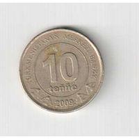 10 тенге 2009 года Туркменистана