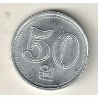 Северная Корея 50 вон 2005