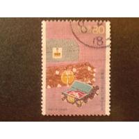 Япония 1995 совм выпуск с Южной Кореей