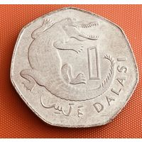 101-07 Гамбия, 1 даласи 2008 г.