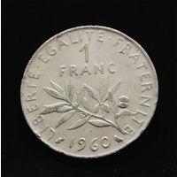 1 франк 1960 Франция #01