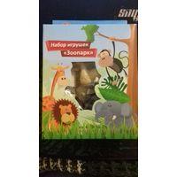 Набор игрушек Зоопарк