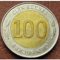 5426:  100 сукре 1997 Эквадор