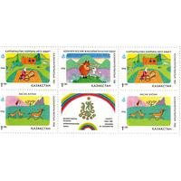 1994. Казахстан. Мультфильмы. Искусство. Рисунки детей 5м купон **