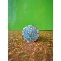 Сребник древней Руси, один из Типов. Копия в коллекцию 5