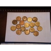 Лот из 2-х копеечных монет СССР (17 шт)