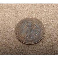 Южная Африка ЮАР 1/4 пенни 1 фартинг 1953 Елизавета II