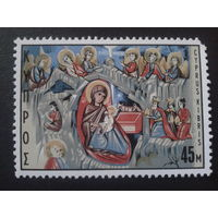 Кипр 1969 Рождество, живопись 14 век