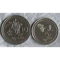 5 +10 тетри 1993 Грузия