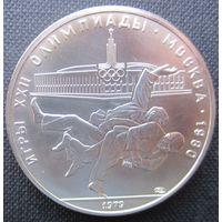 СССР. 10 рублей 1979. Серебро. 345