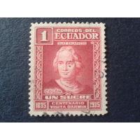 Эквадор 1935 Христофор Колумб