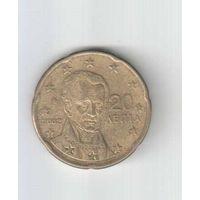 """20 евроцентов 2002 года Греции с буквой """"Е"""""""