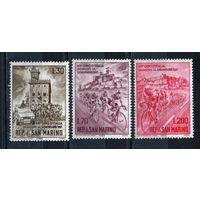 Сан-Марино 1965 MNH** Велогонка Джиро д`Италия Спорт